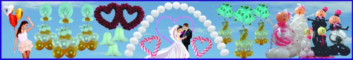 Ballons Hochzeit und Festdekoration Hochzeit vom Ballonsupermarkt